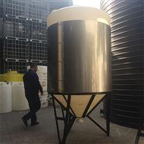 10吨尖底塑料桶定制-规格-批发