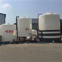 化工溶液锥底塑料桶