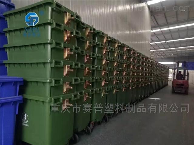 环卫物业专用商用大容量塑料垃圾桶