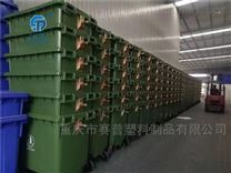 厂家批发 660升塑料垃圾桶 挂车垃圾箱
