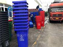 240升户外塑料垃圾桶适用于市政环卫