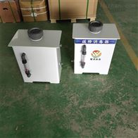 HS-D农村饮用水消毒器