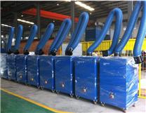 工业移动式焊烟净化器