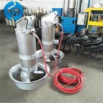 曝气机混合潜水搅拌器