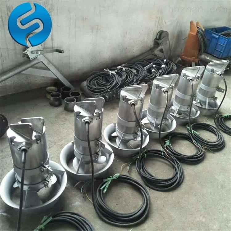 排水池潜水搅拌机QJB1.5/8-400