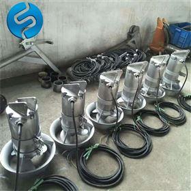 污水池攪拌機MA2.5/8-400