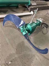 QJB不锈钢低速潜水推流器