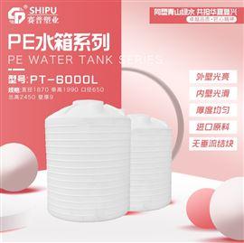 300L~50000L南岸外加剂储罐-出厂价格