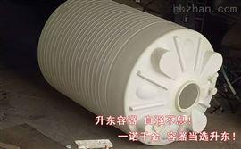 1000L塑料儲罐
