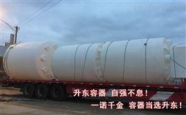 20噸PE塑料水塔