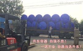 3噸PE塑料水塔