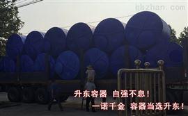 2噸PE塑料水塔