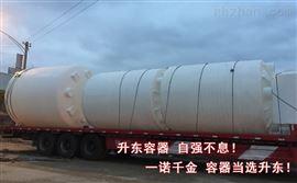 500L塑料防腐儲罐
