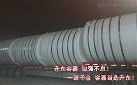 20噸塑料防腐儲罐