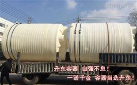 4噸塑料防腐儲罐