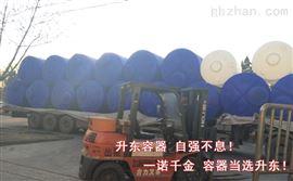 10噸塑料防腐儲罐