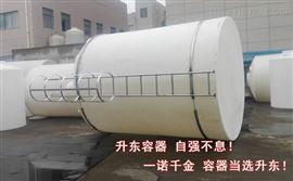 15噸塑料防腐儲罐