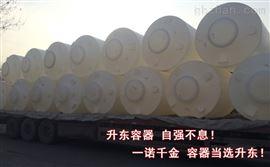 40吨储水箱