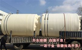 1500L1500L塑料储罐