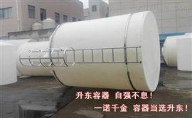 4吨储水箱