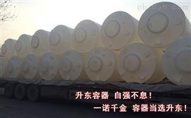 5噸聚乙烯儲罐