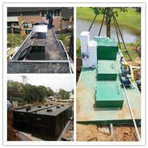 无动力地埋式污水处理装置设备