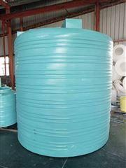 PT-8000L谦源8立方PE储罐  醋酸储存桶