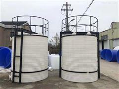 PT-8000L谦源8立方PE 水箱  硫代硫酸钠储罐