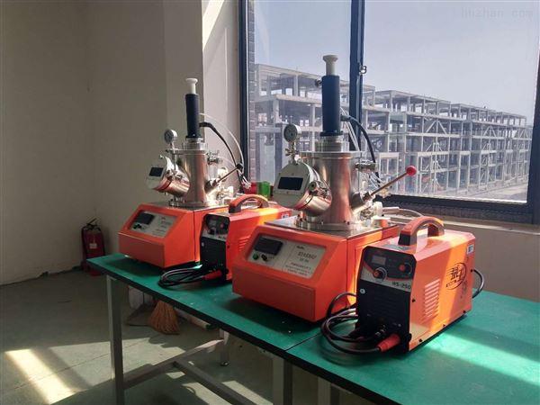 KDH-600非自耗真空电弧炉熔炼炉