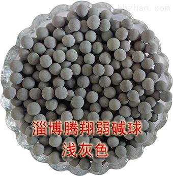 电气石球腾翔净水灰色弱碱碱性球生成机能水