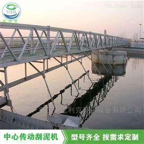 重庆中心传动刮泥机厂家排行榜客户好评厂家