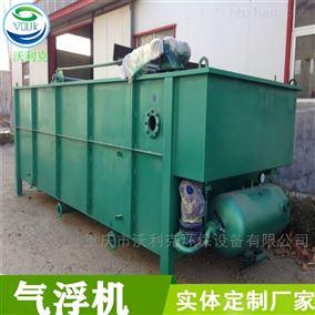 重庆平流式溶气气浮机生产基地值得信赖