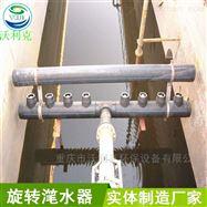 XB100 XB200 XB400 XB600重庆旋转式滗水器销售批发