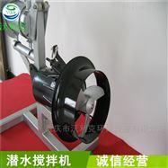 QJB1重庆QJB潜水搅拌机环保设备批发采购