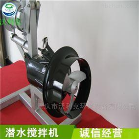 重庆QJB潜水搅拌机不锈钢定制全型号可选