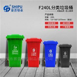 100L小区垃圾桶厂家 SHIPU100L果皮箱