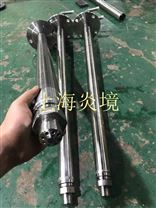 水泥厂回转窑炉氨水喷枪优化设计
