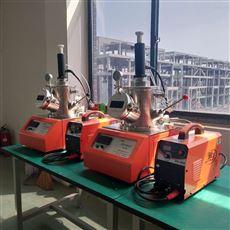 实验室小型纽扣炉