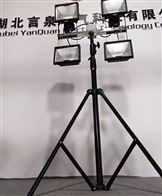 GAD513便携式升降工作灯4*500W三角架应急灯