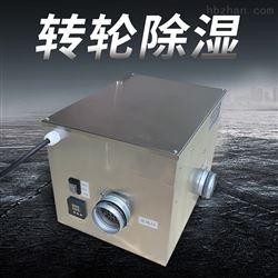 宜昌恒温恒湿机电镀什么