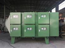废气净化设备静电油烟处理设备