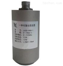LHZD-BSQ-ILHZD-BSQ-I型振动变送器