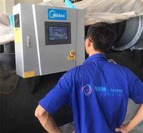 螺杆冷水机组冷凝器清洗,水源热泵维修保养