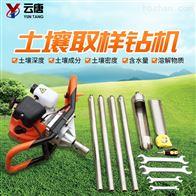 YT-QY02汽油动力土壤采样器简介