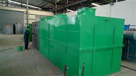 YTH1.5大治市食品加工废水处理系统
