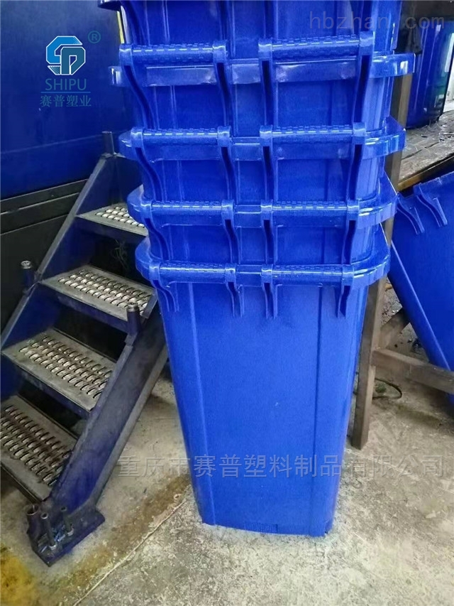 240L升加厚挂车桶 环卫垃圾桶
