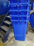 A240L240L加厚户外垃圾桶 市政环卫分类垃圾箱