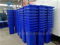 蓝色可回收塑料分类垃圾桶厂家