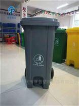120升室外环卫脚踩垃圾箱 塑料垃圾桶