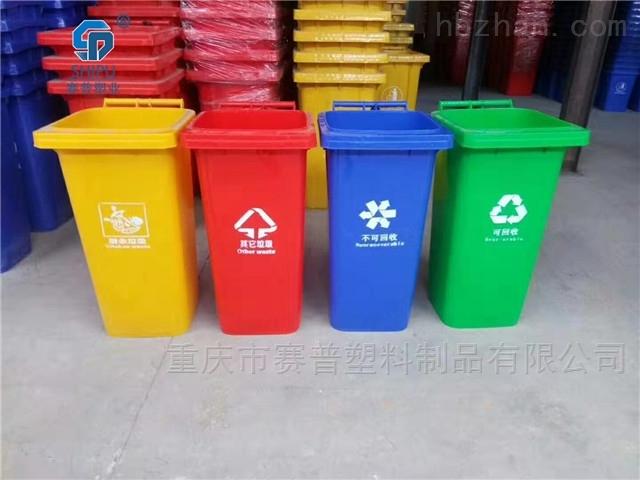 广元120升四色分类垃圾桶